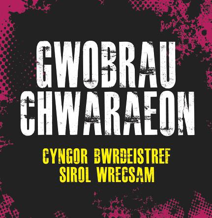 Gwobrau Chwaraeon Cyngor Wrecsam