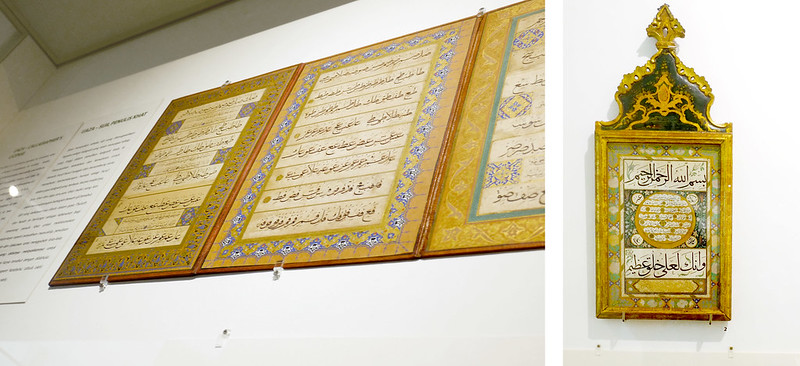 Sundae Scoops Islamic Arts Museum Malaysia Calligrapher's License