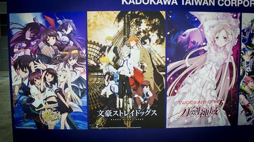 AFA16_Kadokawa