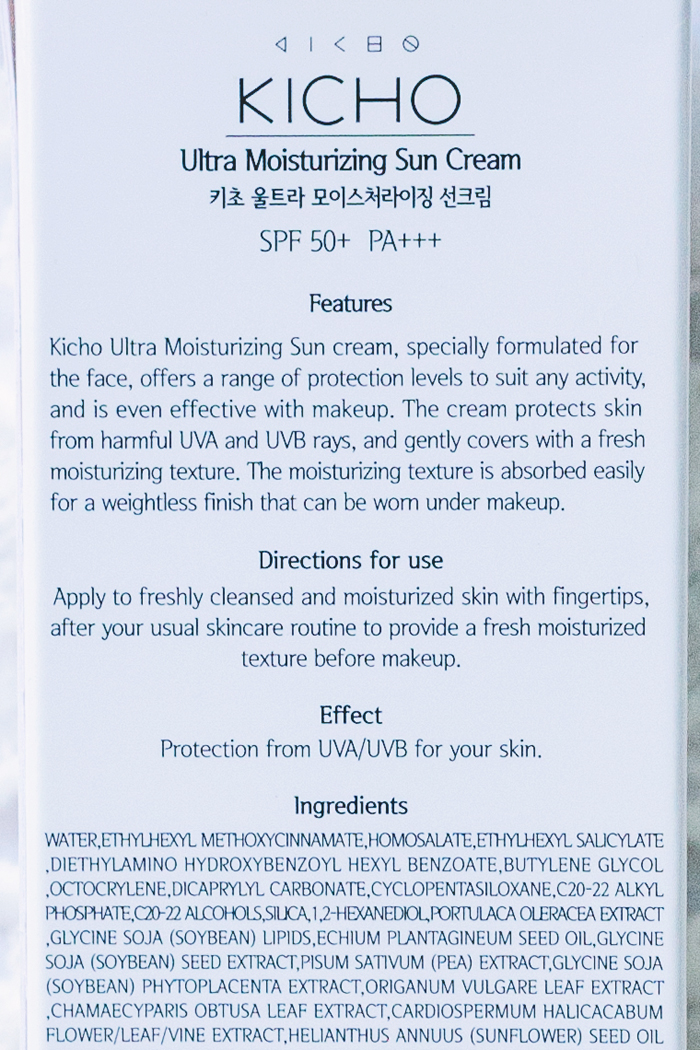 KICHO Ultra Moisturizing Sun Cream | chainyan.co