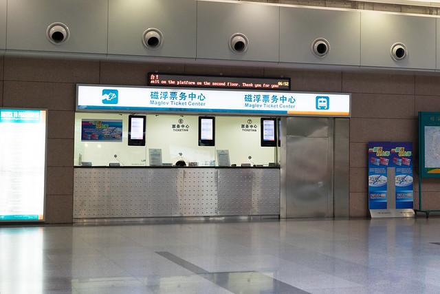 Peachで行く上海旅-31.jpg
