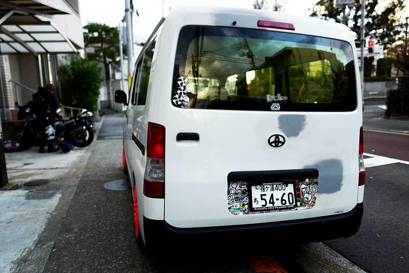 L1280265C