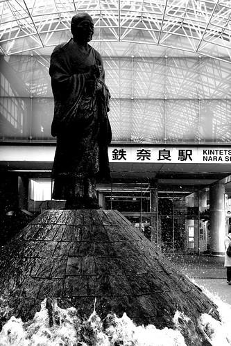 Nara on NOV 30, 2016 (1)