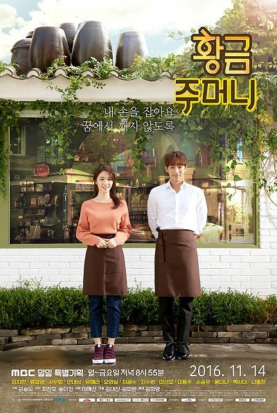 Siêu Đầu Bếp (2016)