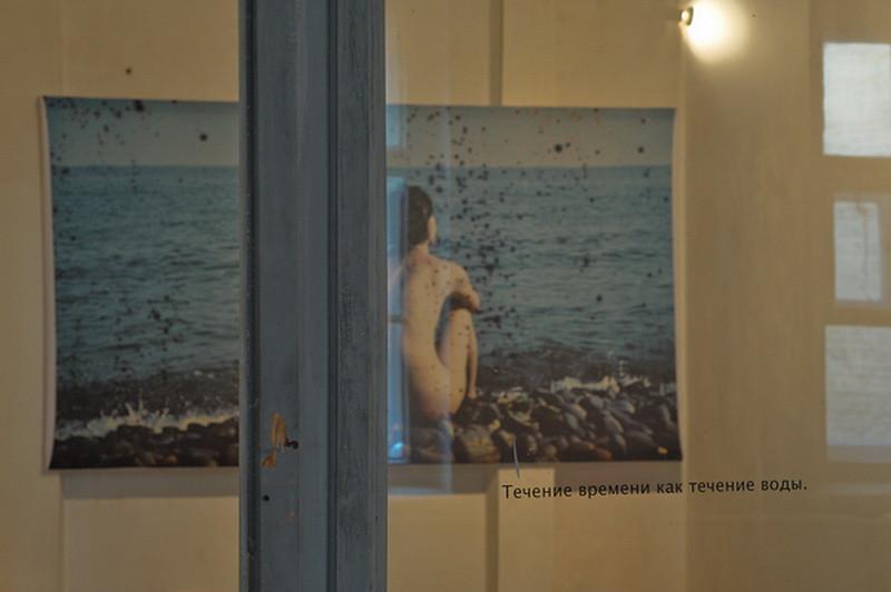 Exhiition: Sergey Scherbakov. Sea Solt