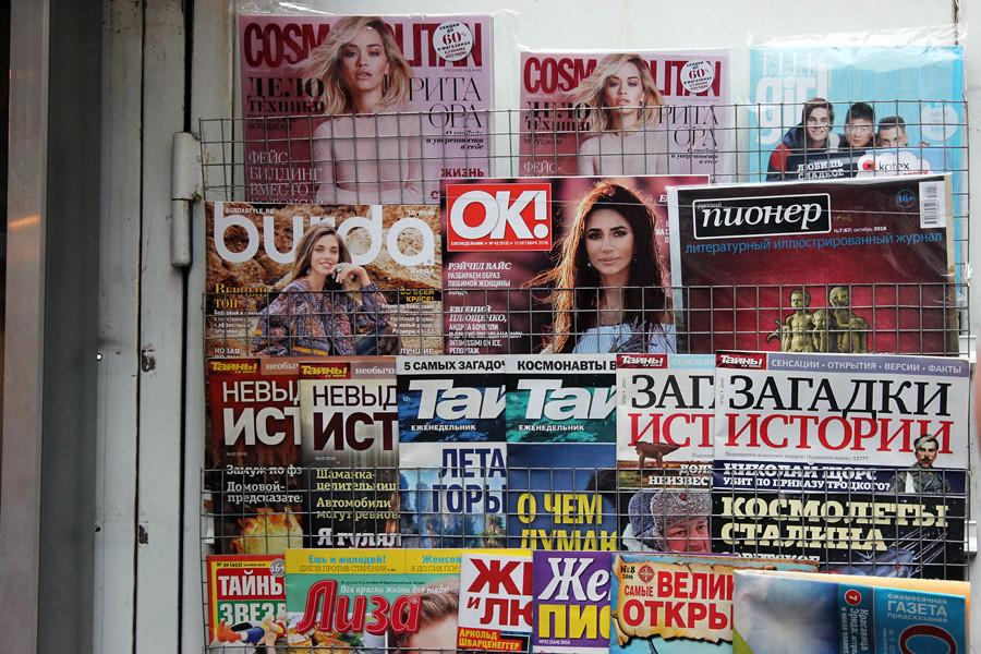 05-kiosks-yerevan-arpp-2016