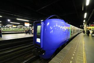 札幌駅 キハ281系 スーパー北斗
