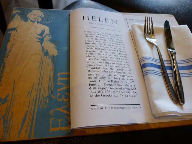 Helen Greek Restaurant