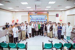 20161110東元綜合醫院醫師節