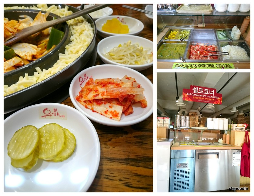 Self-serve banchan