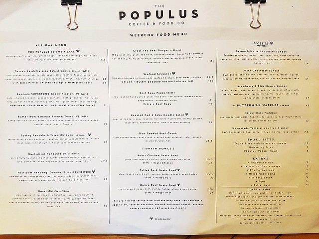 The Populus Menu