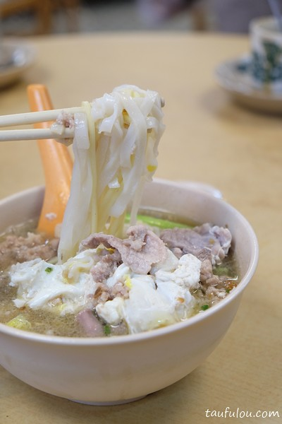 ss15 pork Noodle (10)