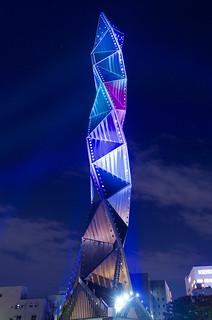 水戸芸術館 Art Tower Mito
