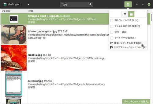 """-.jpg"" の検索結果_013"