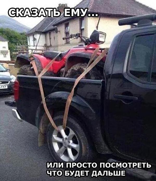 Подборка лучших автоприколов - ПоЗиТиФфЧиК - сайт позитивного настроения!