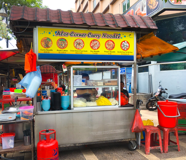 jalan-alor-curry-mee-stall