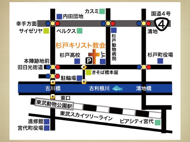 杉戸福音喫茶20161125.012