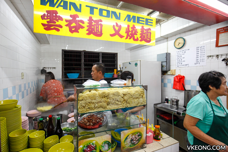 Ipoh Stadium Food Court Wan Ton Mee