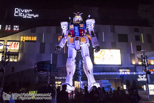 Gundam_WINTER_LIGHT_UP_2016-1