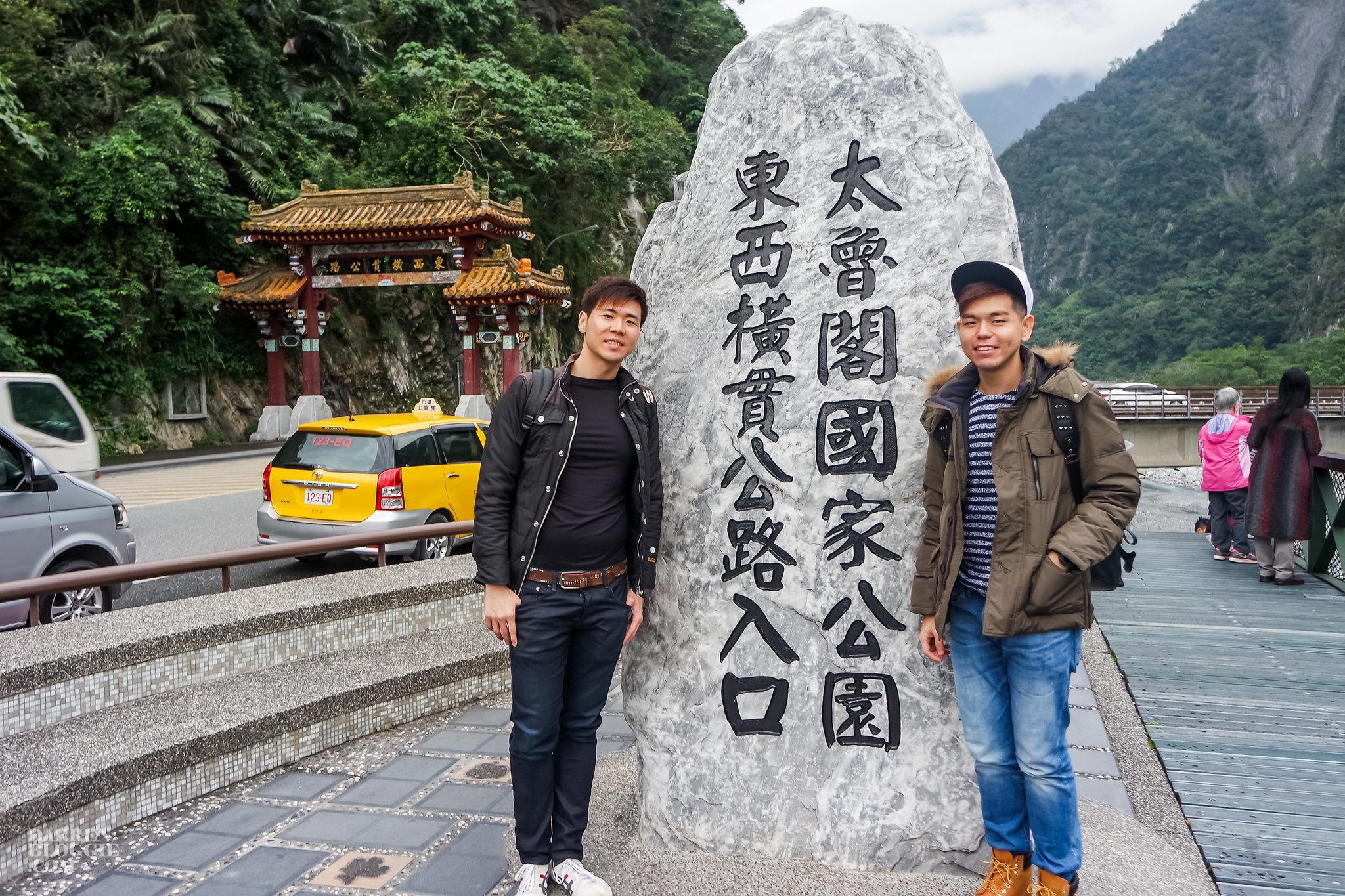 taiwan_taroko_park-4