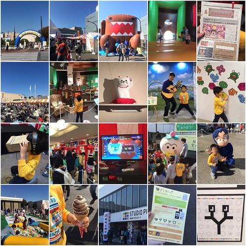 NHK文化祭2016