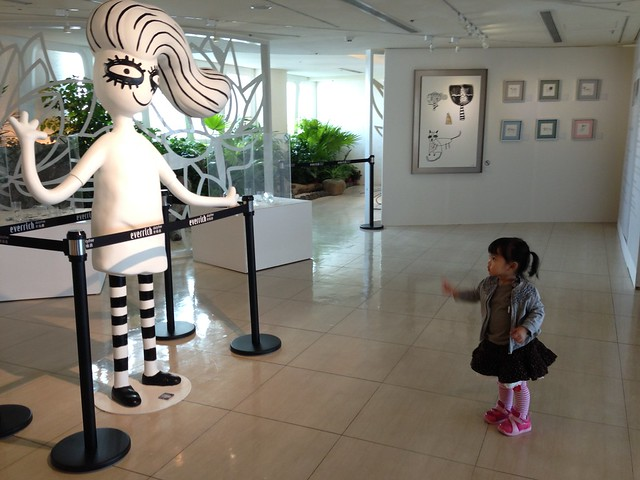 好像是不定期的藝術展 @桃園機場