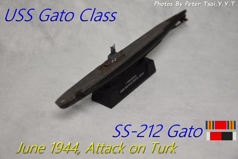1/700 USS SS-212 Gato 1944年