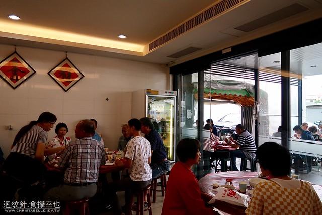 台南 土城海產店
