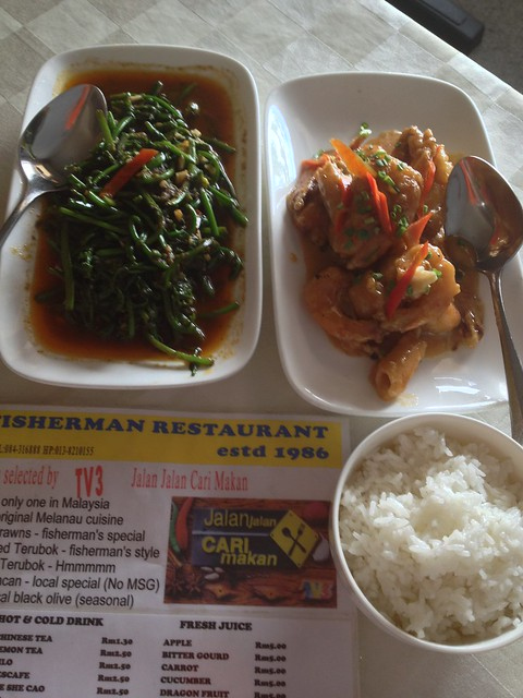 Restoran Fisherman, Sibu