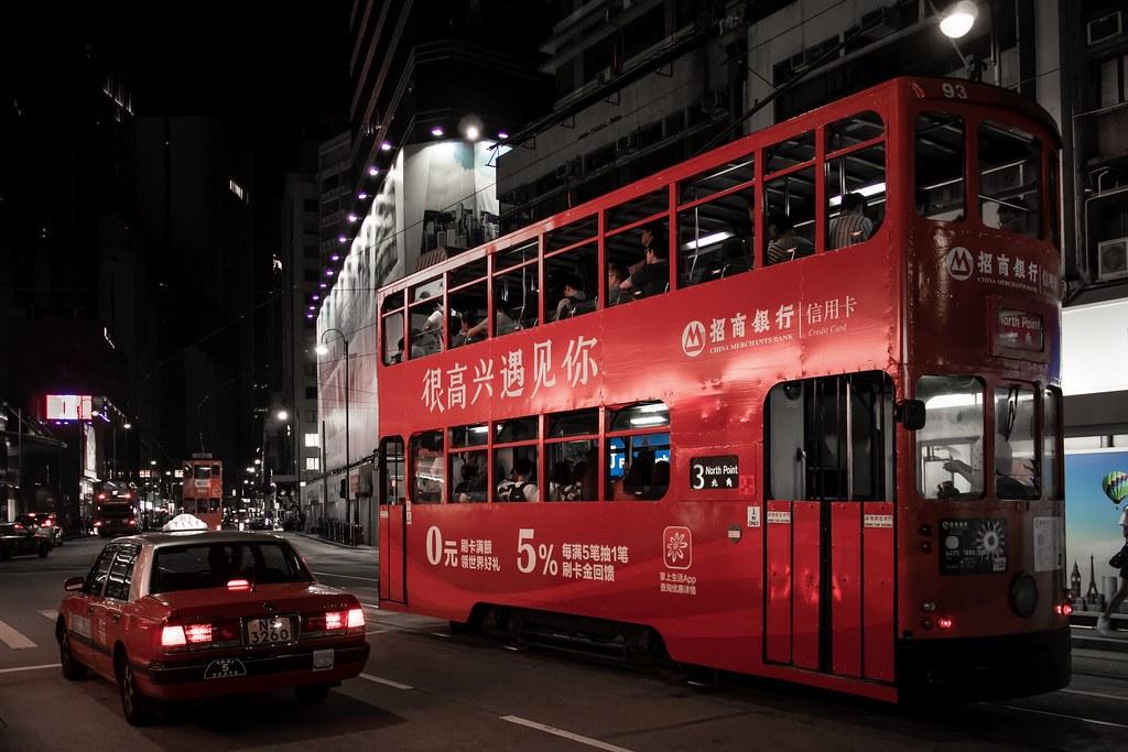 la nuit ... les tramways sortent ...  30371049663_b7c863a3d6_b