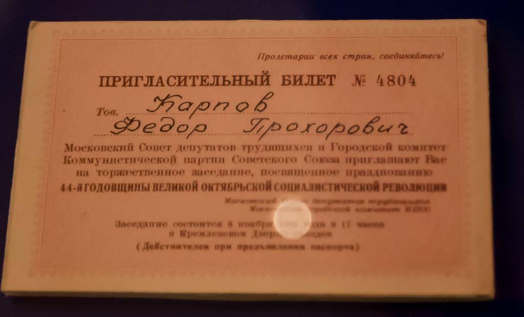 VAD_1209 копия
