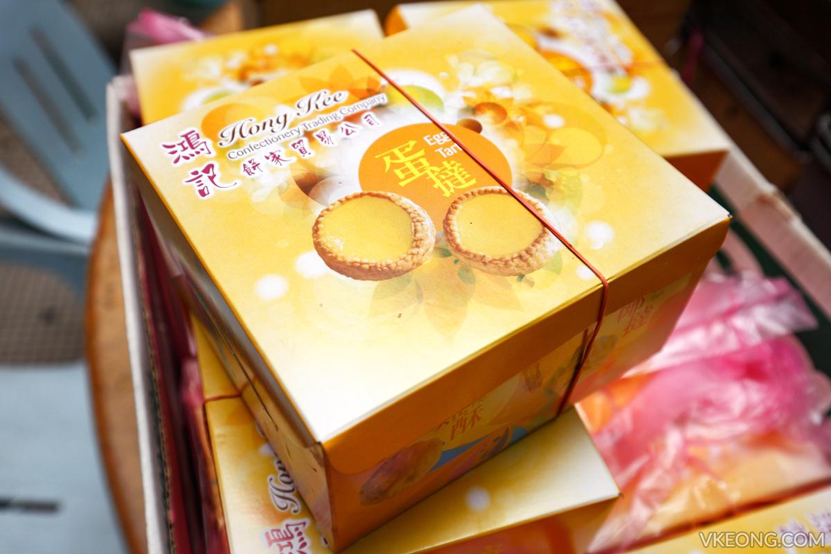 Hong Kee Egg Tart Box Ipoh