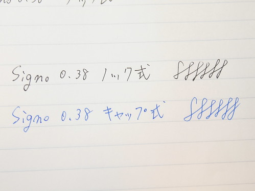 P1080452.JPG