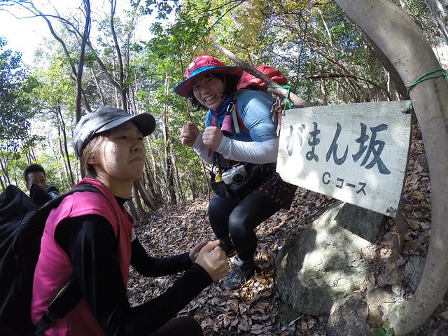 明神山 (68)