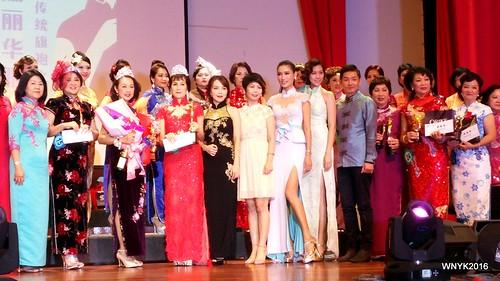Qipao Pageant II