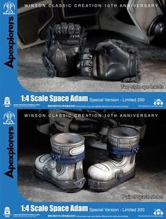 Winson MaSpace Adam Special 05