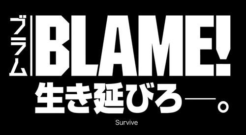 BLAME NETFLIX 3
