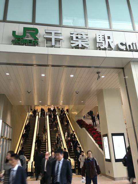 JR Chiba Station refurbishment 2016-06