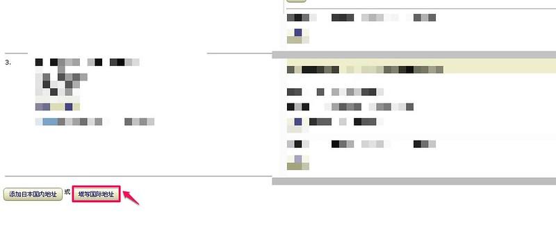 螢幕擷取畫面_100516_102350_AM