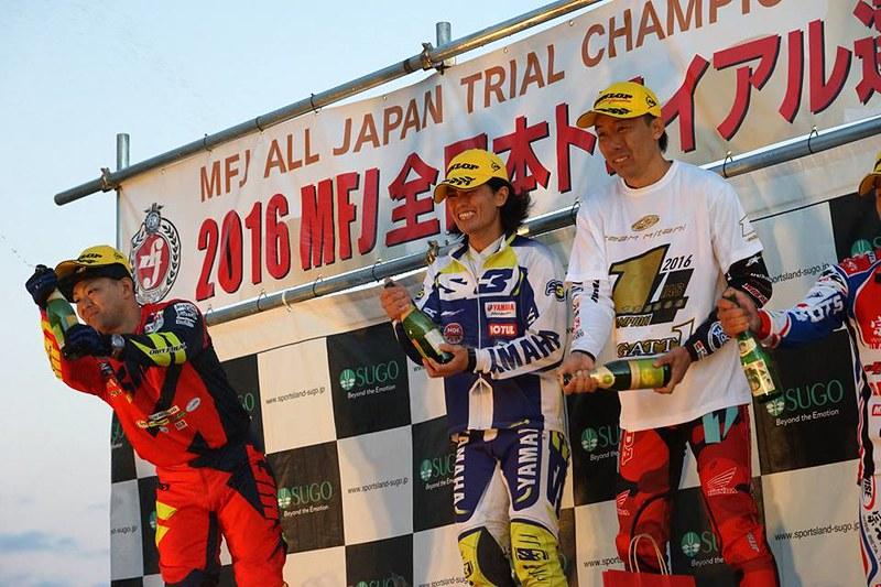 Campeonato de Japón 2016, Sugo