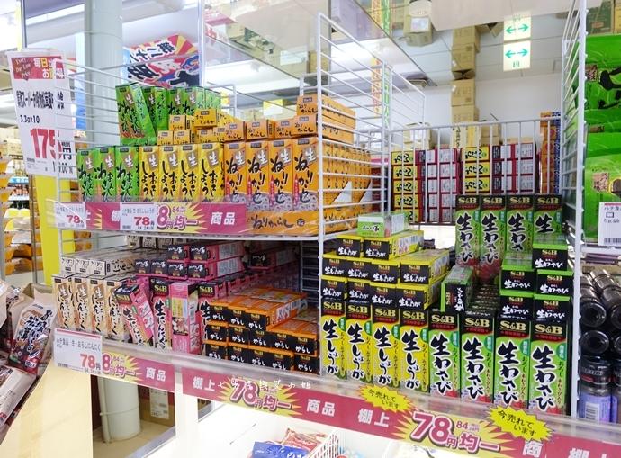 36 上野酒、業務超市 業務商店 スーパー  東京自由行 東京購物 日本自由行