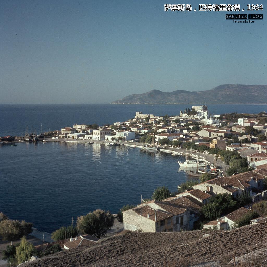 1960年代希腊11