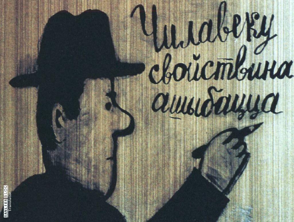 苏联改革时期宣传画31