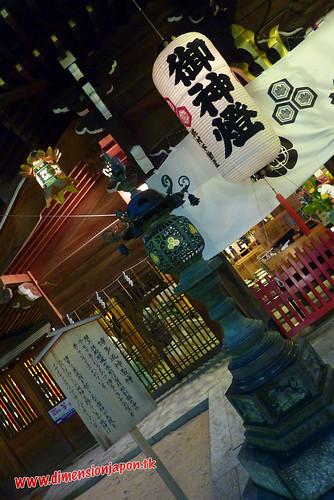 P1060792 Templo Kushida en festival (Fukuoka) 14-07-2010