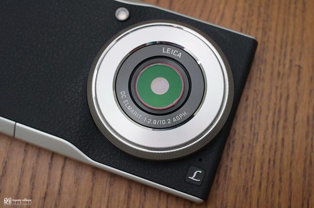 Panasonic Lumix CM1 | 02