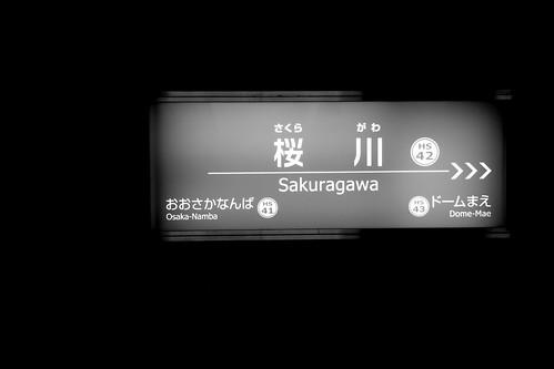 Sakuragawa Station on NOV 29, 2016 (3)