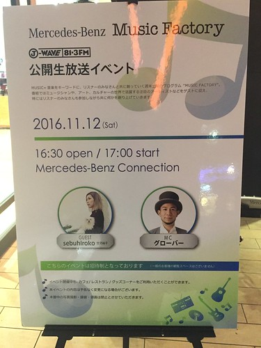 Mercedes-Benz Music Factory 公開生放送 ゲスト sebuhiroko