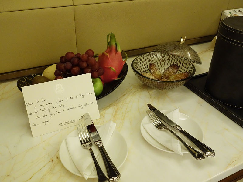 St. Regis Hotel welcome