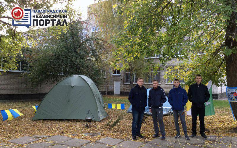 семинар палатка