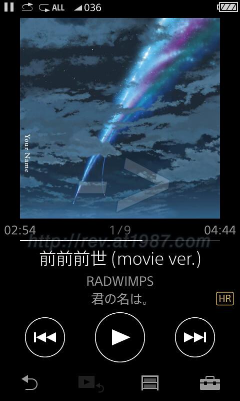 Sony Walkman A30 - playback screen